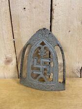 Antique 1900s Good Luck Symbol Swastika Whirling Log Sad Iron Trivet