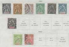 9 Senegal Stamps from 19th Century Brown Scott Album 1892-1900