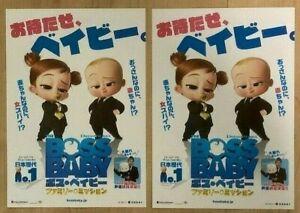 BOSS BABY: FAMILY BUSINESS (2021) -JAPAN Chirashi/Mini-Posters- Qty. 2 - BONUS!