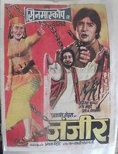 "1973 ""ZANJEER "" BOLLYWOOD MOVIE POSTER ,AMITABH BACHCHAN,JAYA BHADURI ,PRAN #57"
