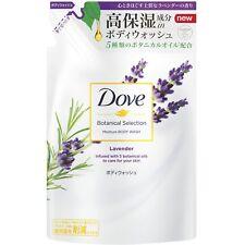 Dove Body Wash Botanical Selection Lavender Refill 360 g Japan Import