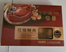 New RARE Delicacy ABALONE SCALLOP Sauce CHINESE Asian Fish China Seafood Item