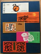 China - Jahresheftchen - 1984 - 88, SB11-15, Michelwert 173,00€