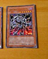 YUGIOH JAPANESE ULTRA RARE CARD CARTE Skull Archfiend of Lightning EE1-JP235 M