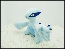 POKEMON LUGIA PELUCHE plush CENTER rugia 249 argento ds La Forza di Uno 2 nero
