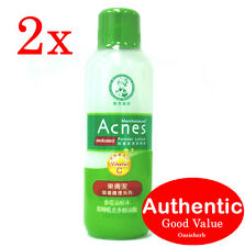 2X Mentholatum Acnes Medicated Powder Lotion 150ml for All Skin Types (New!)