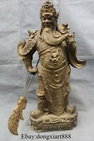"26"" Chinese Bronze Gilt Stand Guan Gong Yu Warrior God Guangong Dragon Statue"