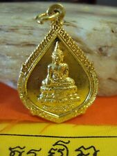 Pendant Luangpor Kum Wat Intharam be.2537 Talisman Magic Luck Thai Buddha Amulet