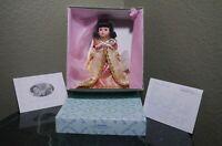 Collectible Madame Alexander Golden Girl Doll in a Box Co. 2000 #30560