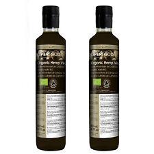 Olio Alimentare di Semi di Canapa Vergine Biologico 500ml (2 x 250ml)