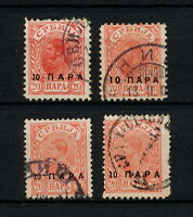 (YYAX 383) Serbia 1900 TYPE USED Mich 51 A, B, C Scott 56, 57