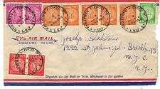ISRAEL 1949 1970's COLLECTION OF 20 COMMERCIAL COVERS INCLUDING FIRST COINS
