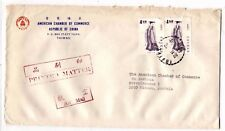 BG187 1974 CHINA TAIWAN Taipei Commercial Cover Austria US Chamber of Commerce