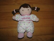 """Carter's My First Doll Rattle Brown Hair 8"""" 1st Hearts Baby Girl Child of Mine"""