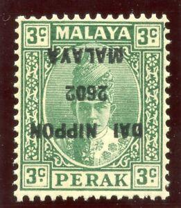 Malaya Jap Occ 1942 KGVI 3c green (ovpt inv) superb MNH. SG J247a. Sc N18a.