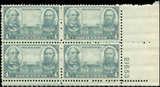 US #788 Plate Block of 4  Mint Never Hinged MNH  4c Army Series