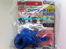 Takara Beyblade A-134 HMS Dual Shooter (String Version) US Seller