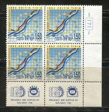 ISRAEL 1992, EUROPEAN UNIFICATION, EMBLEM, GRAPH. Scott 1229 TAB BLOCK, MNH