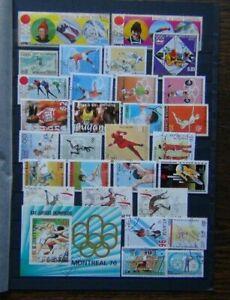 World range of Olympic Issues Guinea Romania Congo Benin etc Used