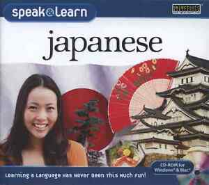 Speak and Learn Japanese (CD-ROM for Windows & Mac) **BRAND NEW**