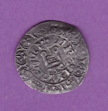 (MD.46) PHILIPPE VI GROS TOURNOIS A LA COURONNE(1328-1350) TTB+
