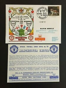 Manchester United v Montpellier -1991 European Cup Winners Cup - First Day Cover