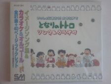New Joe Hisaishi Studio Children Songs Compilation CD 21T Anime Ghibli Booklet