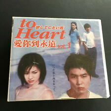 "Japanese Hong Kong VCD ""To Heart"" Eternity Sealed 4 Disc Set VCD New"