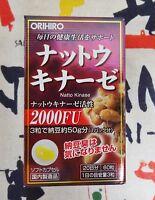 ORIHIRO Natto Kinase 60 Capsules for 20 Days JAPAN F/S