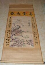 "China Ming Dyn Hanging Scroll Painting""Flower&Birds""Famous Painter Wu Kuan 明代 吴宽"