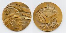 ČSSR, Medaille 1980, Za Zásluhy o Československou Spartakiádu