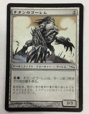 TITANIUM GOLEM JAPANESE MAGIC THE GATHERING MIRRODIN CARD IS NEAR MINT-MINT NP