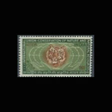 India, Sc #505, MNH, 1968, Conservation, animal, EAR6D