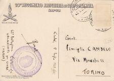 "A4900) GAF AFRICA ORIENTALE 1939, TIMBRO DEL ""COMANDO SOTTOSETTORE CASSAM"" ."
