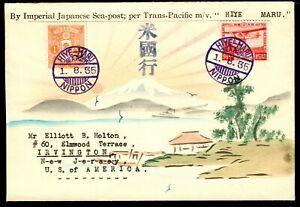 Japan #C-18 Karl Lewis Imperial Sea-post, HIYE MARU. 1st Ser. HP Watercolor