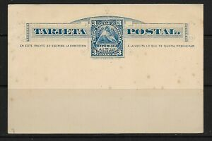 NICARAGUA, Postal Stationery, Postcard. Mint.