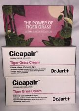 2 Dr Jart+ Cicapair Tiger Grass Cream Travel Size 5 ml 0.17oz Gym Derma Green