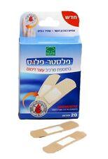 20 Israeli Bandaids with Blood Clotting Agent EMT Bandage Dressing Gauze IFAK