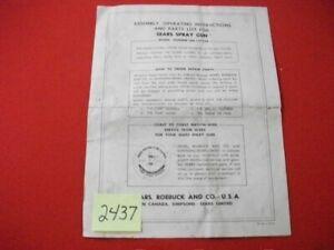 VINTAGE 1971 SEARS ROEBUCK & CO. SPRAY GUN MODEL# 106.157120 INSTRUCTIONS MANUAL