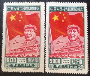 China 1950 2 x Mao stamps mint hinged