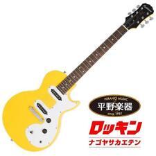 Epiphone Les Paul SL Sunset Yellow beutiful JAPAN rare useful EMS F/S*