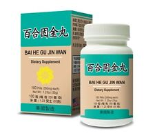 Chinese Herbal Medicine - Respiratory Cough Coughing With Phlegm Made in USA