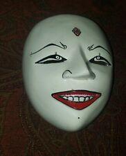 Vintage Topang Panji Cirebon javanese Dance Mask Indonesia Signed