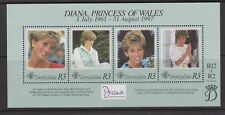 1998 Princess Diana Memorial Stamp Sheet MNH Seychelles SG MS883