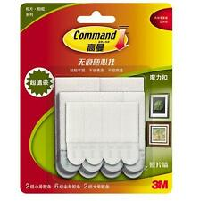 3M Command Damage-Free Picture & Frame Hanging Strips Value Pack command strips
