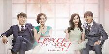 Chỉ Riêng Mình Em * YOU'RE ONLY MINE * Korean Drama DVD Part 1 (of 4)