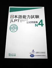 日本語能力試験N4 JLPT N4 Japanese Language Proficiency Test Official Practice Workbook