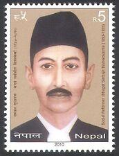 Nepal 2010 Bhagat sarbjit bishwakarma/benessere/PEOPLE 1 V (n40666)