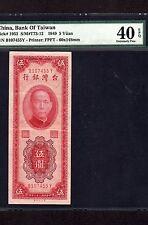 China, 5 Yuan 1949, P-1953, PMG XF 40 EPQ * Rare Grade *