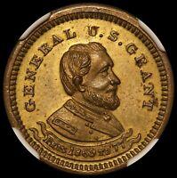 1877 NY Gen. Ulysses S Grant Isaac F Wood Token R-NY-NY-395 - NGC MS 64